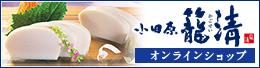 onlineS大